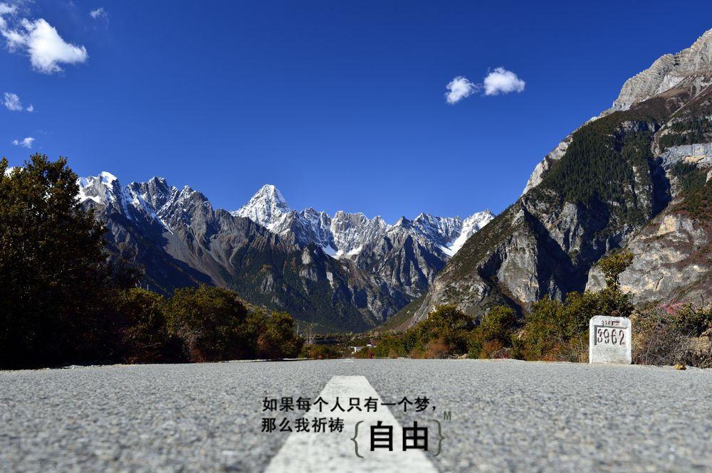 光泽神山景区建设